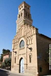 capilla de nuestra senora de los angeles penaflor de gallego