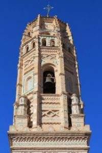 Capilla de Nuestra Señora del Carmen (Utebo)