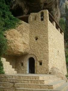 Capilla de Sant Salvador de Pinyeres (Batea)