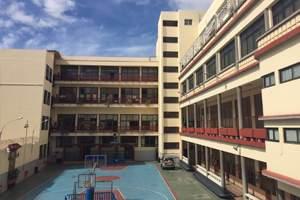 colegio hogar escuela maria auxiliadora santa cruz de tenerife