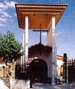 ermita de santa ana villatobas