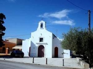 Ermita del Ángel (Elx)