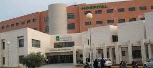Hospital Comarcal de Antequera (Antequera)