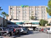 hospital residencia sant camil sant pere de ribes