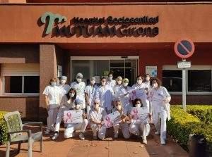 Hospital Sociosanitari Mútuam (Girona)