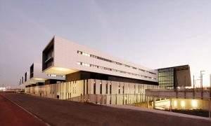 Hospital Universitari Sant Joan (Reus)