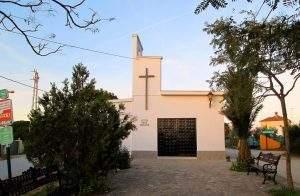 Iglesia de la Inmaculada (La Muela) (Vejer de la Frontera)