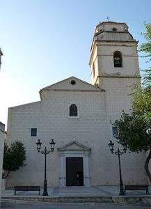iglesia de la virgen de la esperanza la canonja