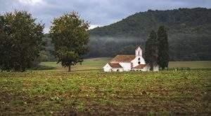 Iglesia de Santa Maria de les Feixes (Cerdanyola del Vallès)