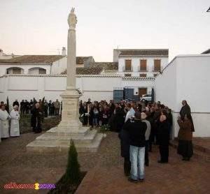 Monasterio de la Inmaculada (Clarisas) (Alhama de Granada)