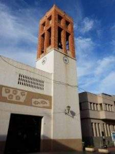 parroquia de la purisima formentera del segura