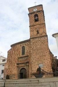 parroquia de nuestra senora de la asuncion canales de la sierra