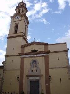 parroquia de nuestra senora de la asuncion lalcora