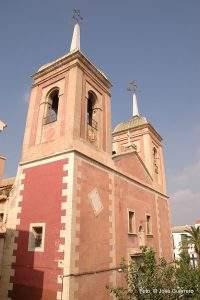 Parroquia de Nuestra Señora de la Encarnación (Cuevas del Almanzora)