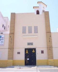 Parroquia de Nuestra Señora del Monte Sión (Torrent)