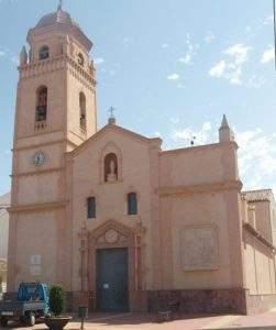 parroquia de nuestra senora del rosario sucina