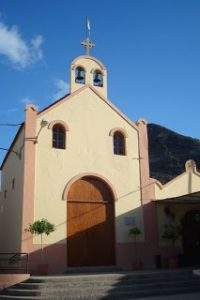 Parroquia de San Felipe Neri (San Felipe) (Santa María de Guía de Gran Canaria)