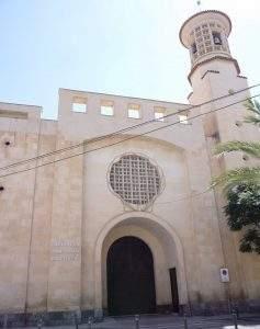 Parroquia de San Juan Bautista (Elx)