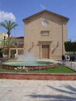 parroquia de san miguel arcangel pulpi