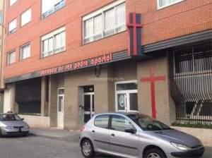 Parroquia de San Pedro Apóstol (Ferrol)