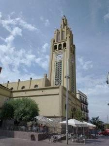 Parroquia de Sant Joan Baptista (Montcada i Reixac)