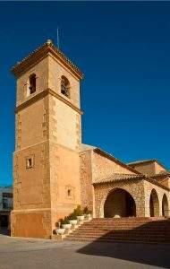 Parroquia de Santa María Magdalena (Villalgordo del Júcar)