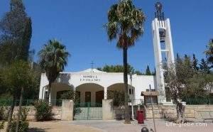 parroquia de santa maria stella maris magaluf