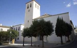 Parroquia de Santa María y San Pedro (Caniles)