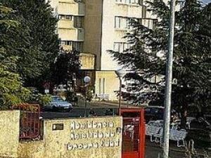 Residencia Asistida de Personas Mayores (Segovia)