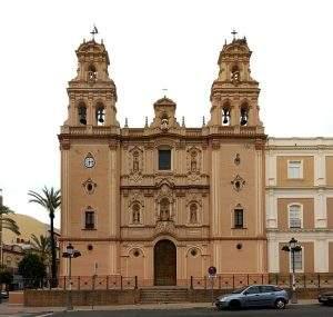 Santa Iglesia Catedral de Nuestra Señora de la Merced (Huelva)