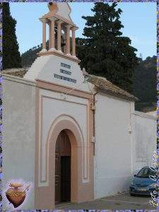 Santuario de Nuestra Señora de la Soledad (Rute)