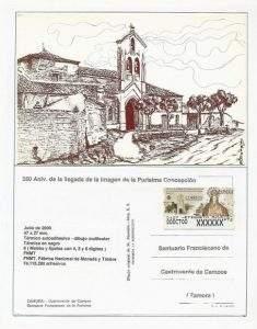 Santuario Franciscano (Castroverde de Campos)